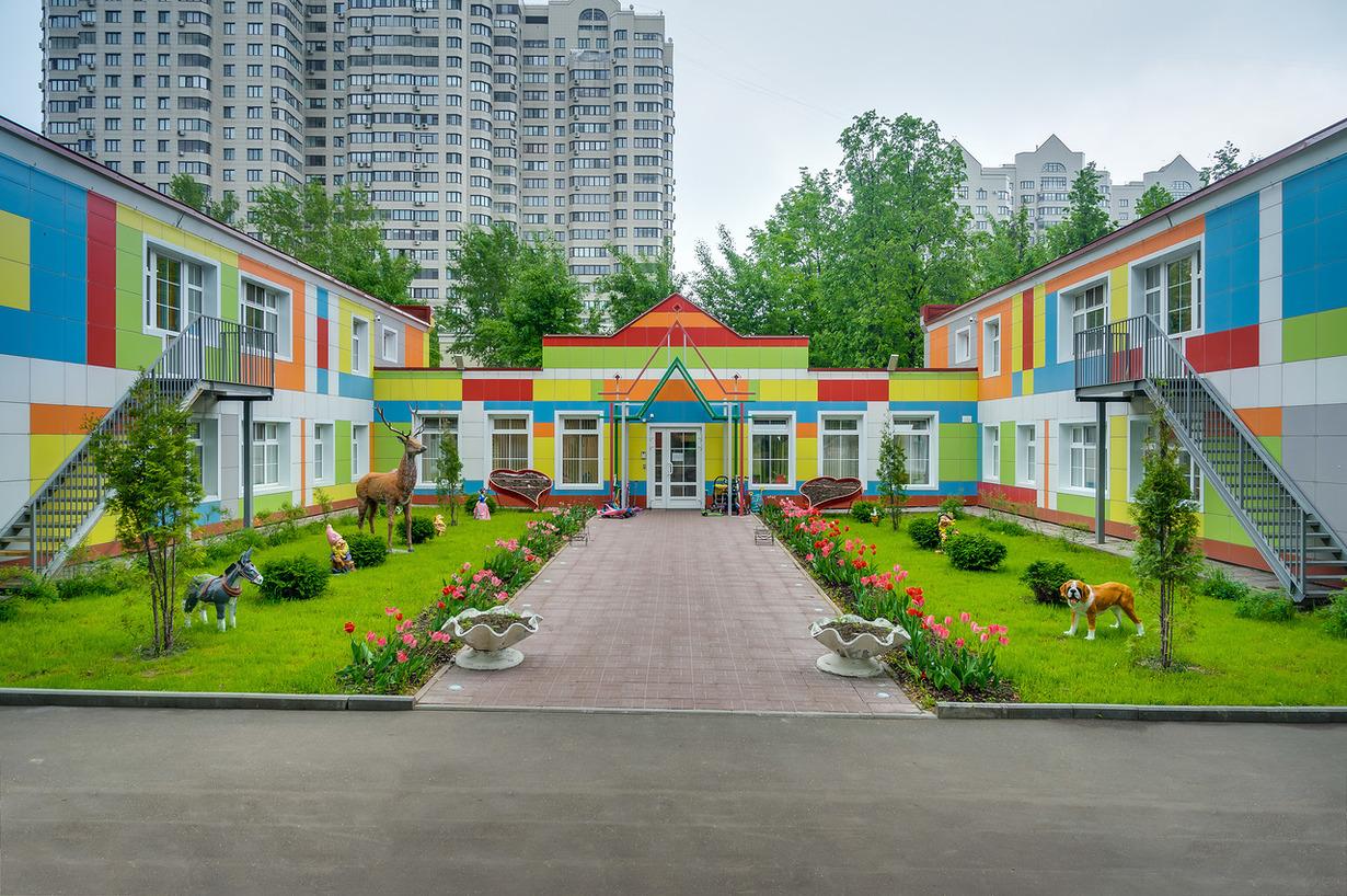 Детский сад в москве картинки
